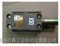磁性开关WKC167K214 电压230V 100W 100VA