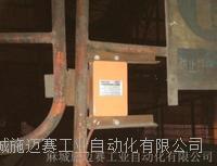 永磁碰撞式安全门装置INCHI-CMS/D1A可预防安全隐患
