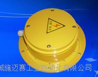 方形/圆形可选DZ/LDM-X溜槽堵塞检测装置
