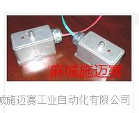 实行机构位置传感器HQ-XJ27|阀位回讯反馈装置