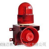 声光报警器K220-B-AC220产品应用领域
