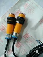 光电开关MN15-M30-D001-FS-W100耐高温型