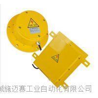 溜槽堵塞检测器DLH-ZX-DL-1F 智能