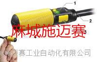 光电开关PR30-BC100DNR方形圆形可选择