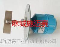 阻旋式物位开关CN223-D1P2安装调试简单