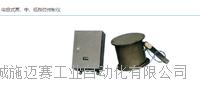 电极式溜槽堵塞检测器JYB/LD-A LDN-G