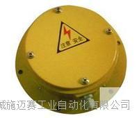堵煤开关DM-X溜槽堵塞检测器 圆形可选 GYA-XKW