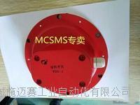 断煤开关YK-KG71防护等级IP65 MDL-1
