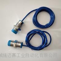 接近开关BZJ51测量范围10mm电压36V CS-IJ12-NAW/IP68