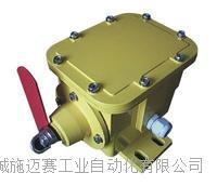 纵向撕裂保护装置ZLK-I/IP67微动触点