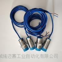 霍尔转速传感器GHZ-12ZD12V/5mA TL02-30A230F