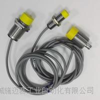 电感式接近开关JKL09-F4B15B HQDQ-M30/YL