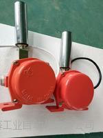 跑偏开关G22H.T2/1?AC/DC450V电压10A M135-T2/P/IP65