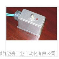 位置傳感器FJK-SXSD-TLJC-LED閥位反饋裝置 FJK-SXSD-TLLZ-LED