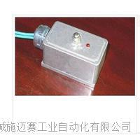 位置传感器FJK-SXSD-TLJC-LED阀位反馈装置
