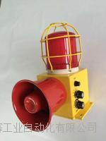 声光报警器XD-BJ-II双喇叭 YGBJ-100G/220VAC