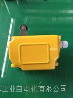 脱硫系统限位开关FJK-LXJ-W150-YQ-YZX YG-GM-120