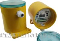 智能数显测速装置HQZS-001SPT/D打滑检测器 BDS1-F/LW
