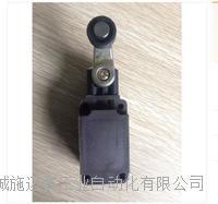限位开关Z4VH 335-11Z-RVA行程控制