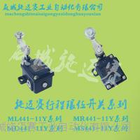 ML441-11y-t m20/250v行程限位开关