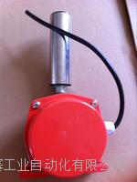 跑偏开关ALPK-A?工作电压24-380V HQZS-001SPT/D