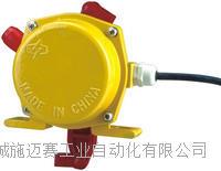 防腐蚀缆绳控制器WLK-R22/WS?拉绳开关? WSTT-G3500B/HK?