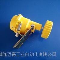 皮带打滑开关HDKZ-05T速度测量误差小 QZ-EBBC-900(24V)