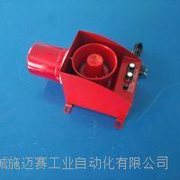 声光报警器XTD-SG-D型LED灯光颜色 XJY-113A/110V/DC