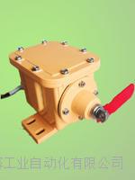 输送带纵向撕裂检测器SLKQ-J02调试与安装 KS-SDJ-20G