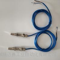 防强磁接近传感器GY-400PKT GY80-M100B1/TH