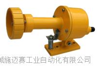 皮带打滑检测装置DH-A工作原理 XYDH-II
