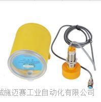 非接触式打滑检测器DH-SV性能实用 XLDH-T-A-PNP