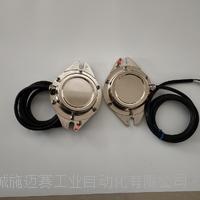 磁控传感器HSCKR-20-1