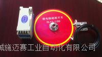 微電腦超速開關QZY1-0.1/9.9 QZY1-1/99