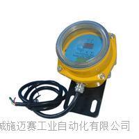 打滑检测器DHJCQ-2.0m/s整机功耗低 DH-SV