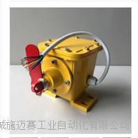 胶带纵向撕裂检测器QL-B-I1防护等级IP65 D21-5040-T;JB/T10937