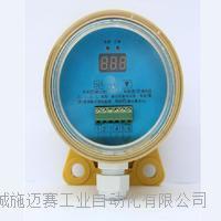 打滑检测器DH-F1欠速开关 FDH48-30K-F2
