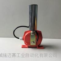 跑偏开关感应器GYA2010T输煤皮带防水 G22H.T2/1?AC/DC450V?10A