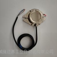 磁性开关U1-K01;220VAC3A?温度:-10-125° HQMW-3050ADK