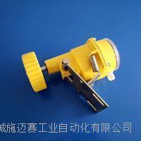 打滑开关HQSK600/10防水性强 AYCH-100/A