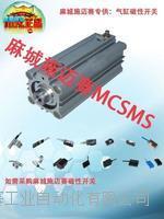 磁感应限位SME-8M-DO气缸磁性开关 SME-8M-24V-K-2.5
