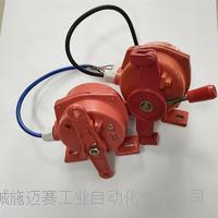 防爆云顶娱乐4008com官网EXFKT2-ⅡW/380v/5A铸铝 BMC PCS31-A