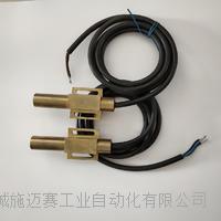 磁性开关HF-03A磁力稳定可靠 BSN300-01ZG
