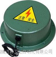 堵煤开关AYDL-200/B、溜槽堵塞检测器