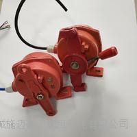 拉线开关WSK-E627/E1防腐坚硬材质 ZXSL-L