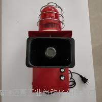 声光报警器AS-G461又叫声光警号 TGSG-01