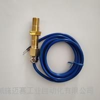 磁性开关HQJR-5cm-02KH灵敏度高 KGF27