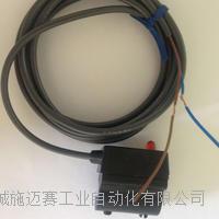 磁性开关FJ27-4010K安全节能稳定