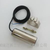 速度传感器ZYSD-1磁电式