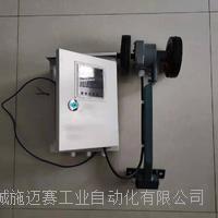皮带打滑检测装置YTY-20-A不锈钢 YTYSD-1